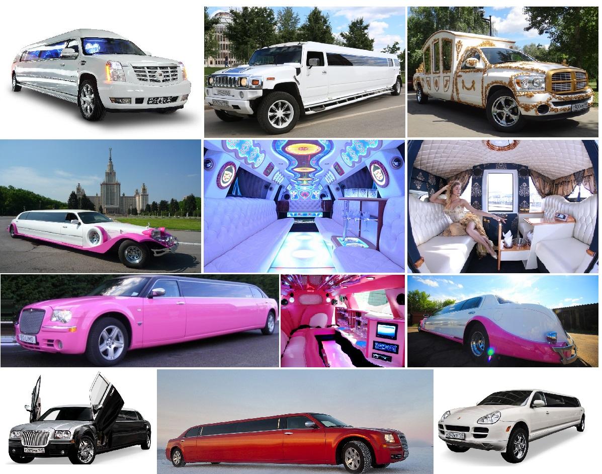 Лимузины и Ретро машины